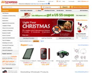 AliExpress отзывы, купоны, похожие сайты